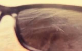 Рыболовные очки поляризационные