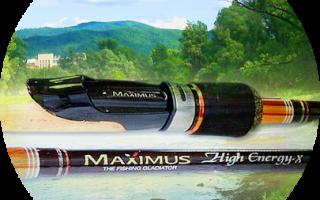 Maximus спиннинг ультралайт