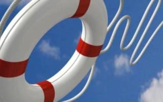 Как правильно спасать утопающего