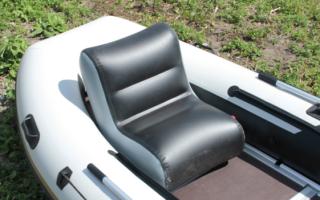 Надувное сидение для лодки пвх