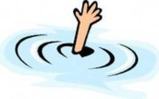 Почему люди тонут в воде