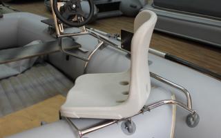 Сидение для лодки пвх со спинкой